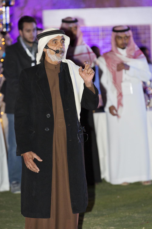 امير-الرياض-ينوه-بجهودجمعية-الزهايمر (4)