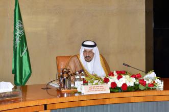 بالصور.. أمير #الرياض : 4 مشاريع استثمارية صحية ومجمع تجاري بالضاحية الشمالية - المواطن