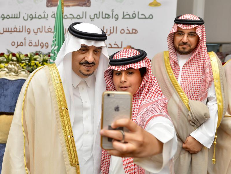 امير الرياض  (182503670) 