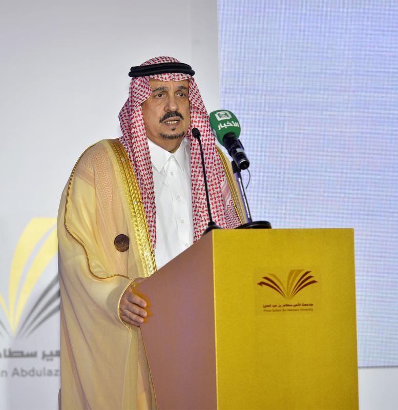 امير الرياض (289024885) 
