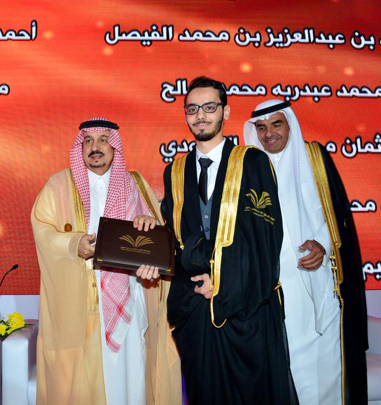 امير الرياض (289024891) 