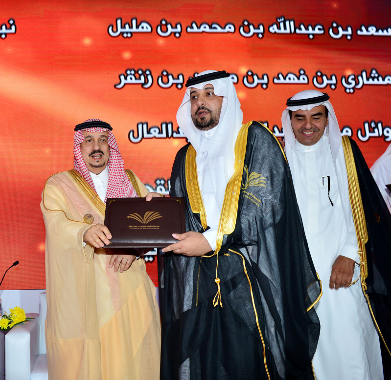 امير الرياض (289024892) 