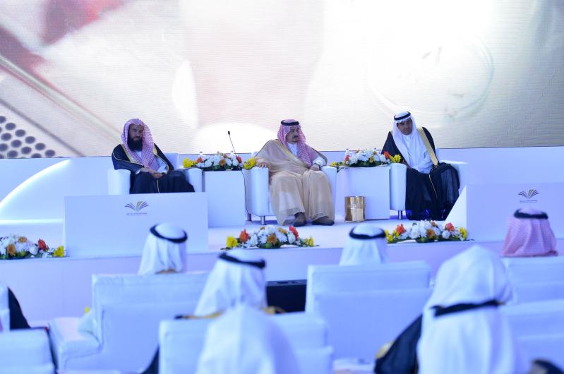 امير الرياض (289024900) 