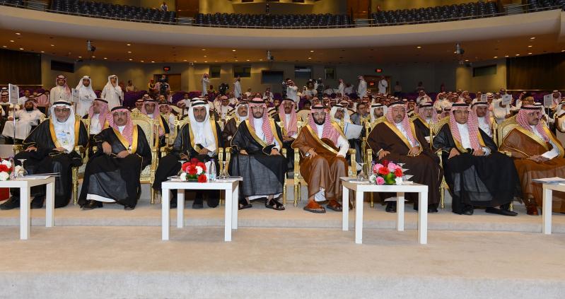 امير الرياض (294849742) 