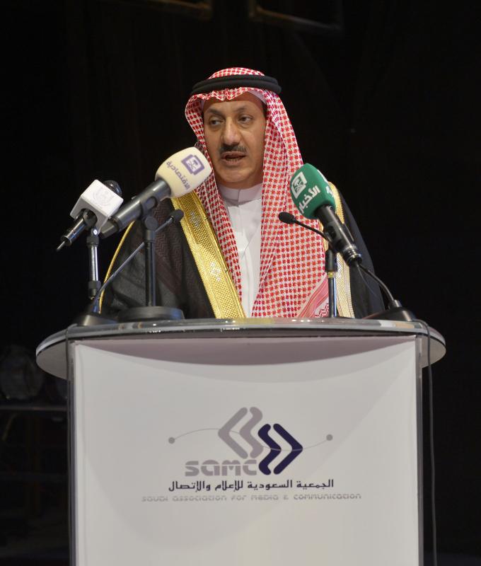 امير الرياض (294849744) 