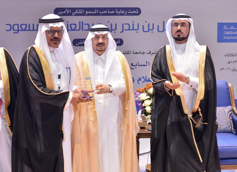 امير الرياض (294849749) 