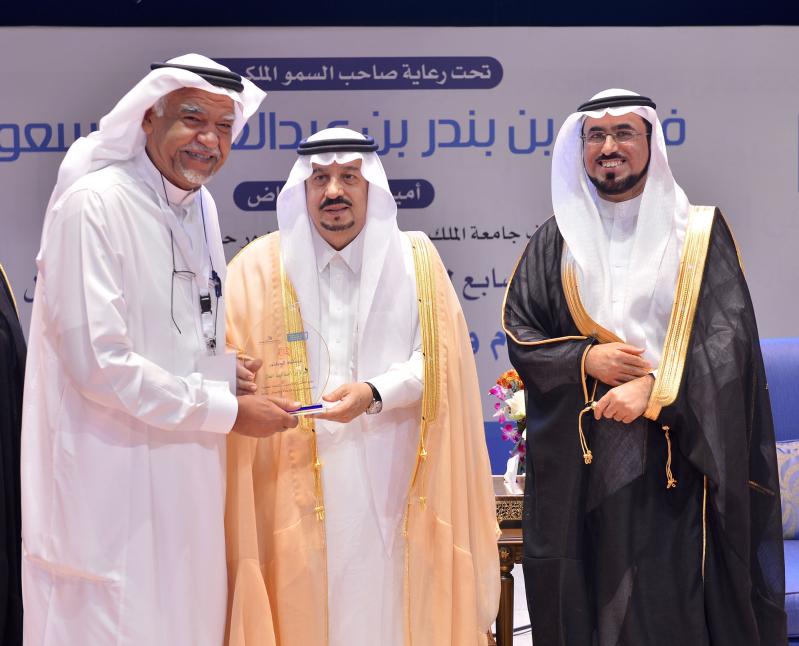 امير الرياض (294849751) 