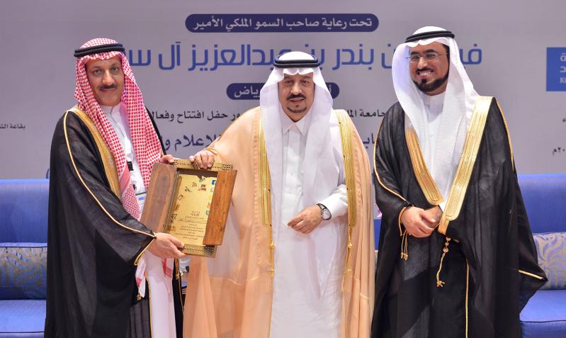 امير الرياض (294849752) 