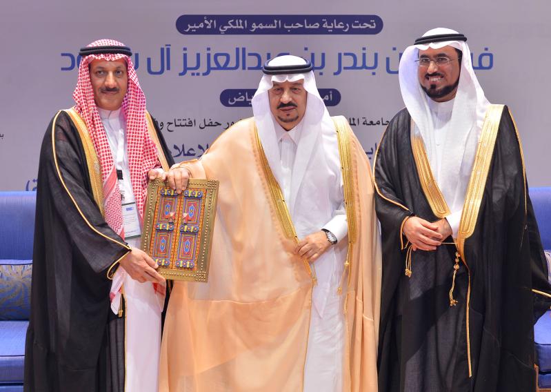 امير الرياض (294849753) 