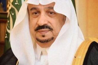 أمير الرياض يفتتح مركز الأورام بالمدينة الطبية لجامعة الملك سعود.. غداً - المواطن