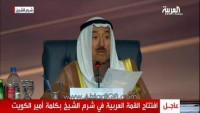 امير-الكويت