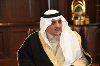 فهد بن سلطان يواسي رئيس المجلس البلدي بأملج في وفاة والدته - المواطن