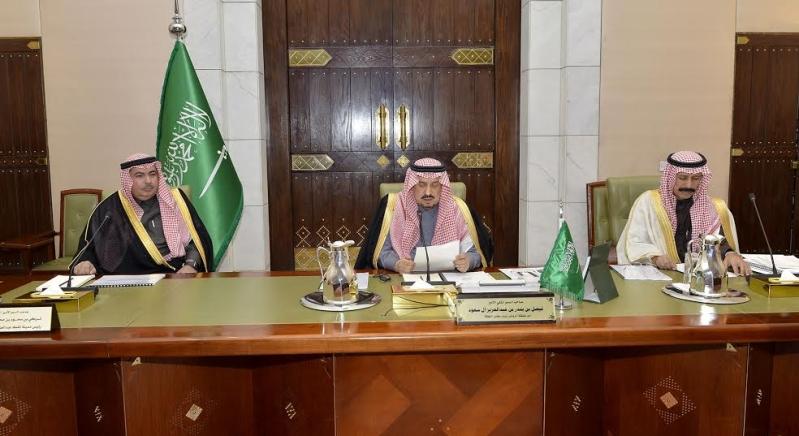 امير منطقة الرياض يرآس جلسه مجلس المنطقة1