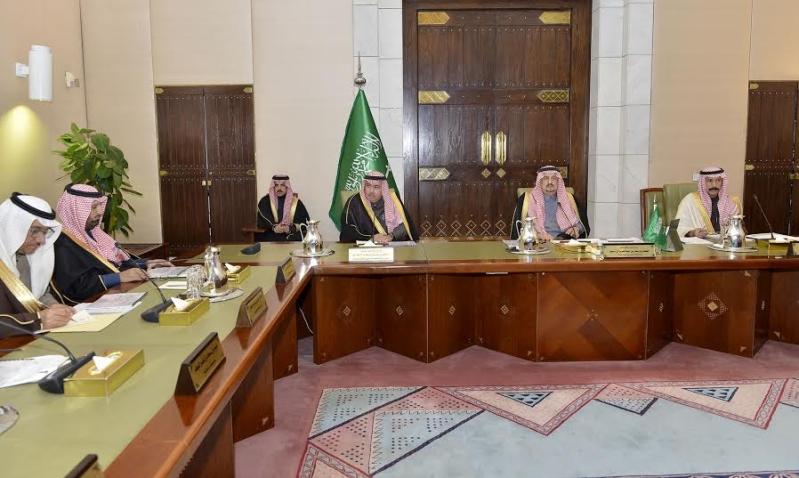 امير منطقة الرياض يرآس جلسه مجلس المنطقة11