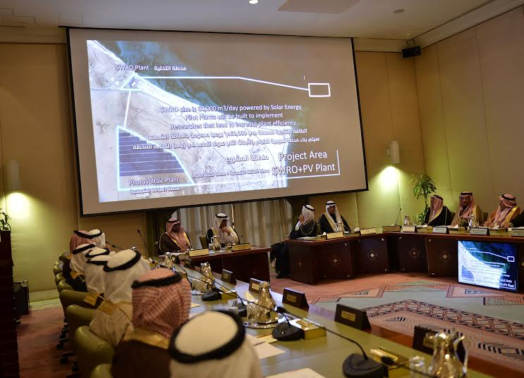 امير منطقة الرياض يرآس جلسه مجلس المنطقة15