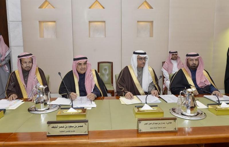 امير منطقة الرياض يرآس جلسه مجلس المنطقة2