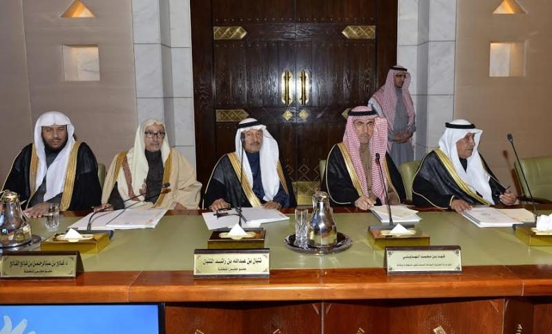 امير منطقة الرياض يرآس جلسه مجلس المنطقة3