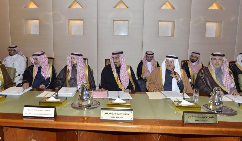 امير منطقة الرياض يرآس جلسه مجلس المنطقة9
