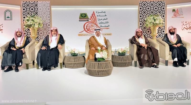 امير منطقة الرياض يرعى حفل اختتام مسابقة جائزة الملك سلمان لحفظ القران الكريم (1)