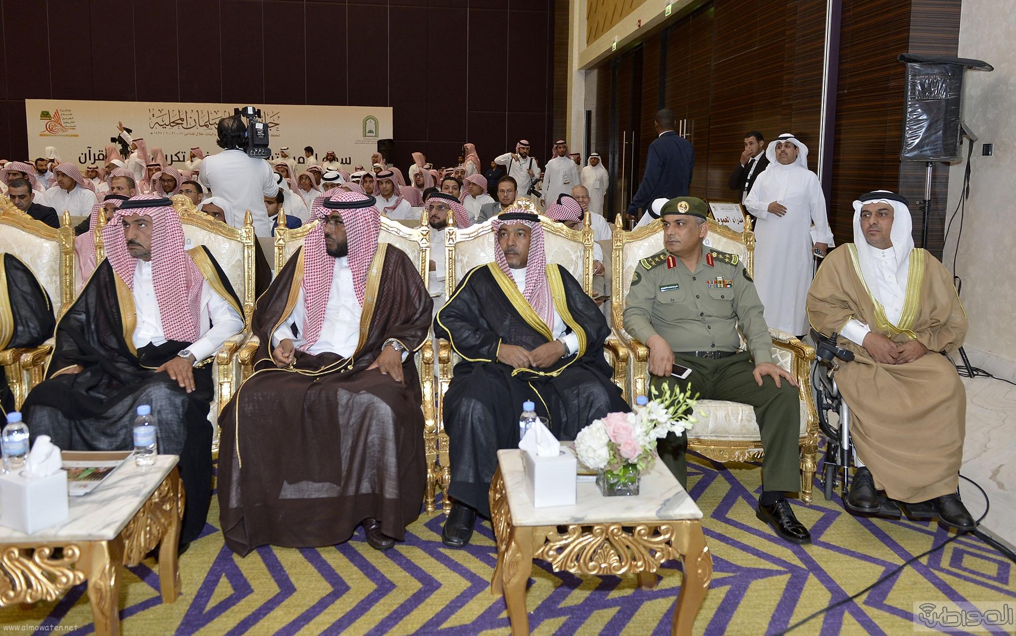 امير منطقة الرياض يرعى حفل اختتام مسابقة جائزة الملك سلمان لحفظ القران الكريم (11)