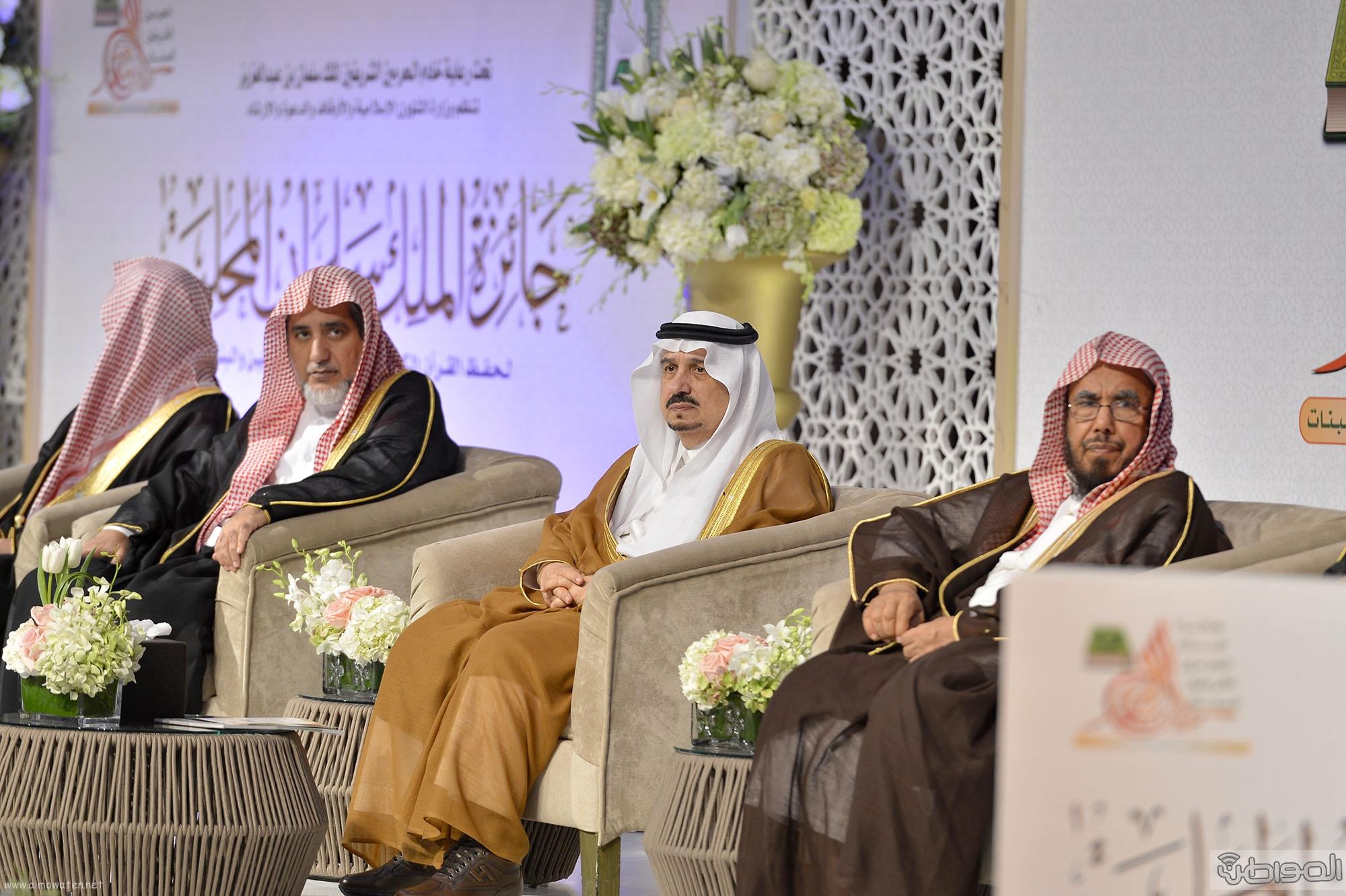 امير منطقة الرياض يرعى حفل اختتام مسابقة جائزة الملك سلمان لحفظ القران الكريم (13)