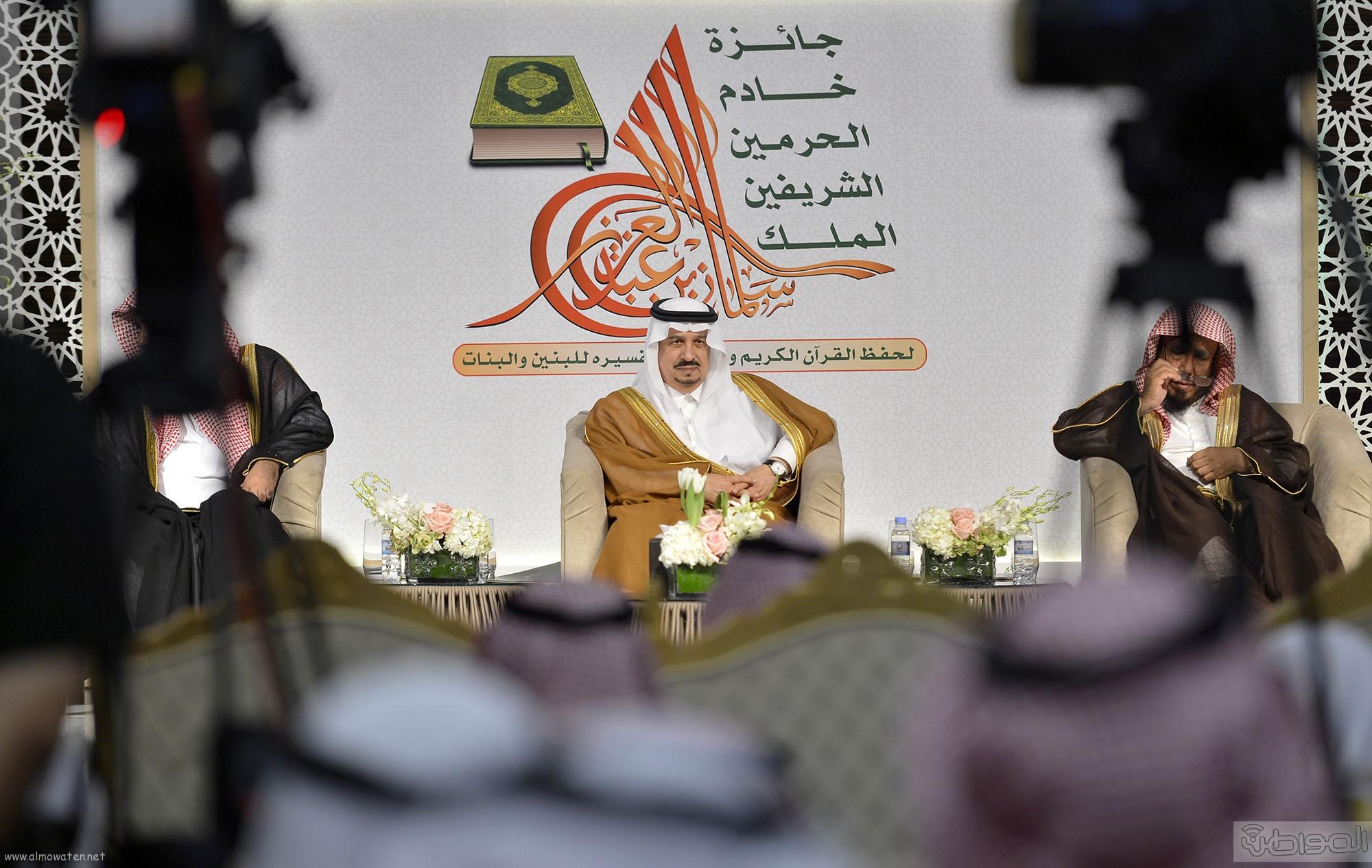 امير منطقة الرياض يرعى حفل اختتام مسابقة جائزة الملك سلمان لحفظ القران الكريم (14)