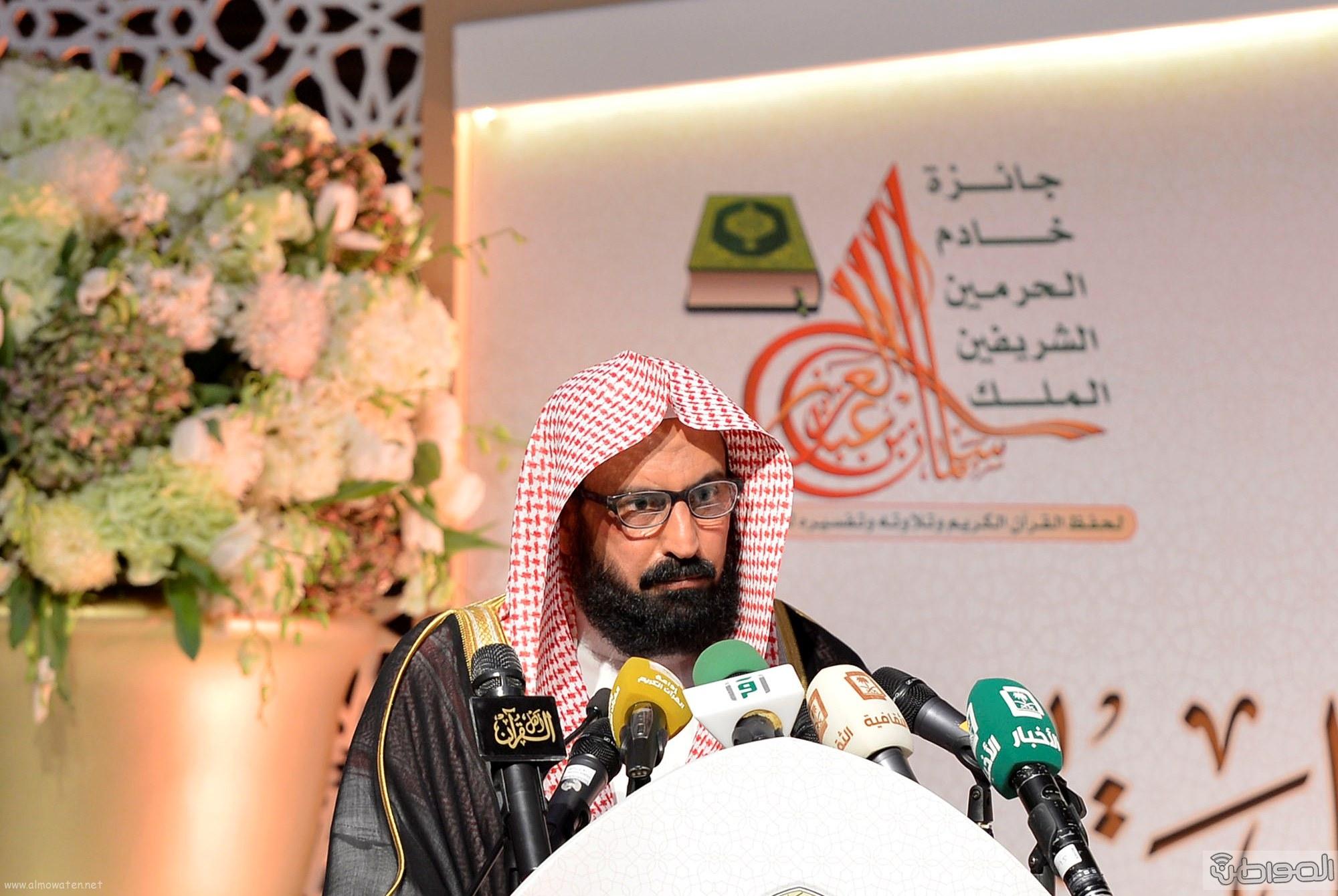 امير منطقة الرياض يرعى حفل اختتام مسابقة جائزة الملك سلمان لحفظ القران الكريم (15)