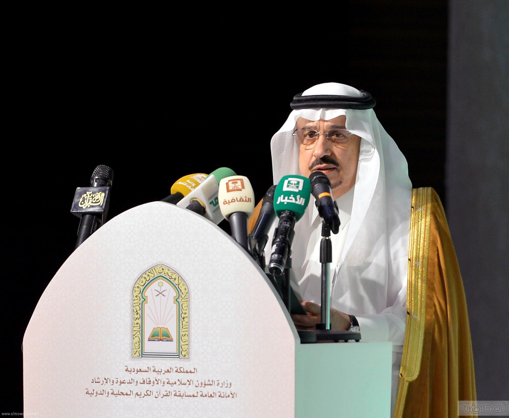 امير منطقة الرياض يرعى حفل اختتام مسابقة جائزة الملك سلمان لحفظ القران الكريم (19)