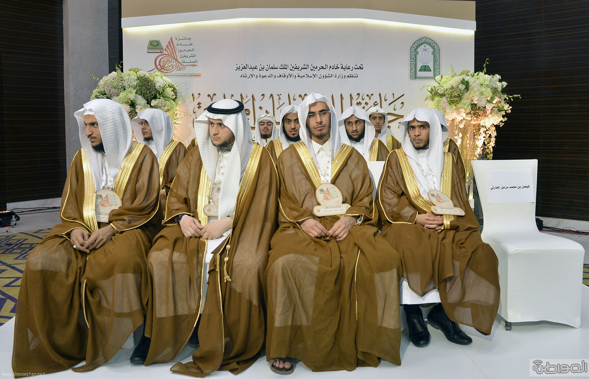 امير منطقة الرياض يرعى حفل اختتام مسابقة جائزة الملك سلمان لحفظ القران الكريم (2)