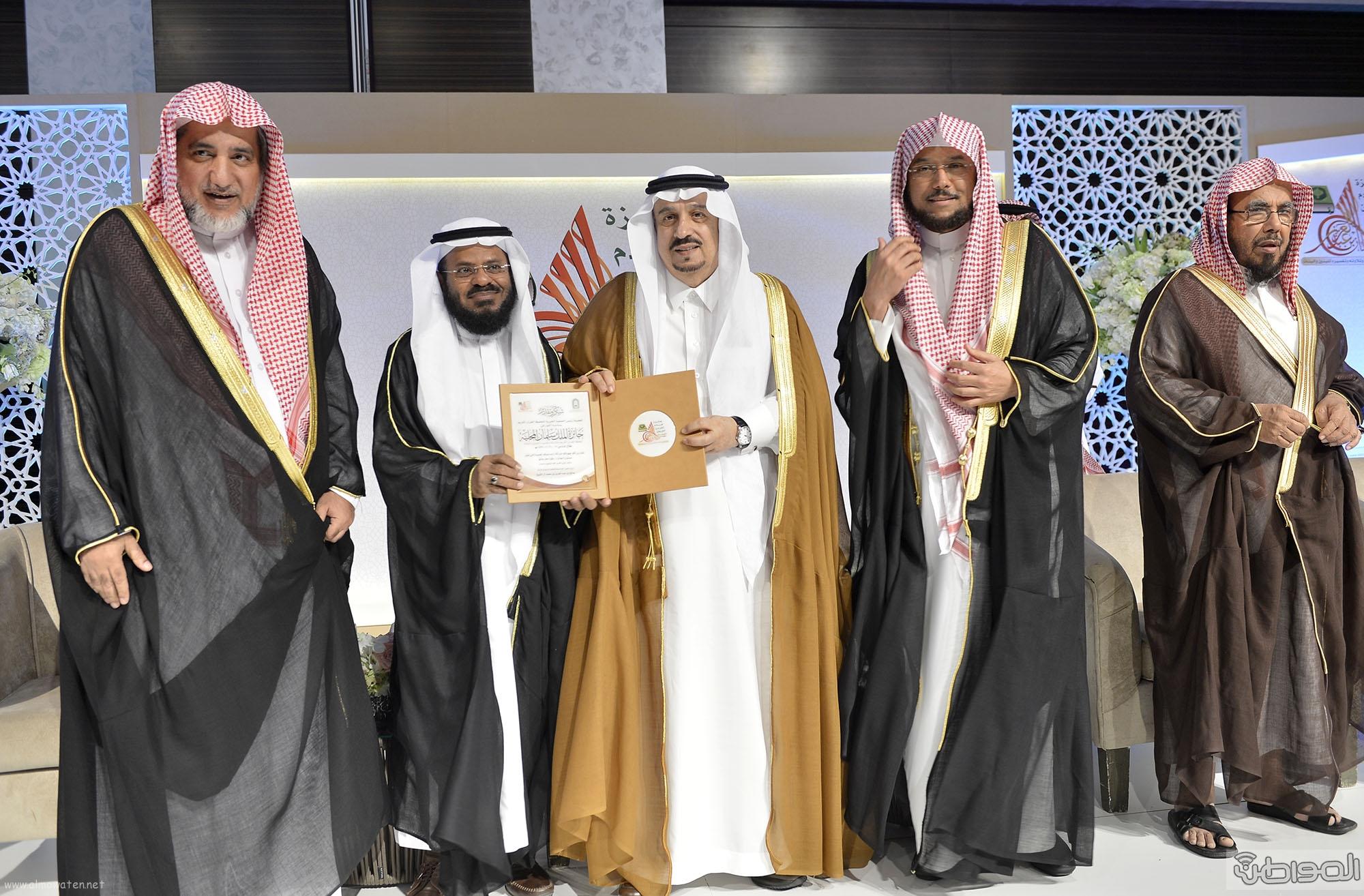 امير منطقة الرياض يرعى حفل اختتام مسابقة جائزة الملك سلمان لحفظ القران الكريم (20)