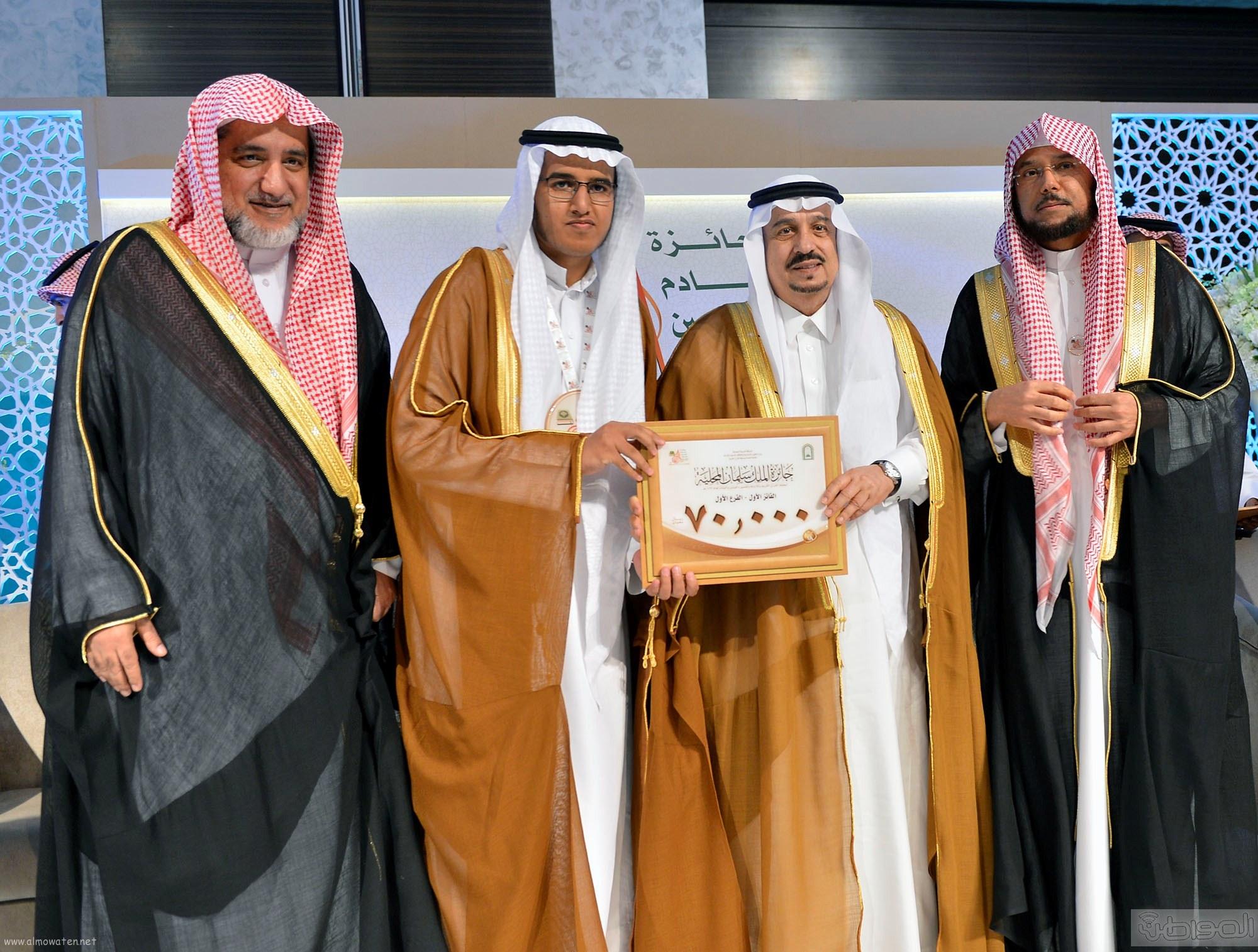 امير منطقة الرياض يرعى حفل اختتام مسابقة جائزة الملك سلمان لحفظ القران الكريم (25)