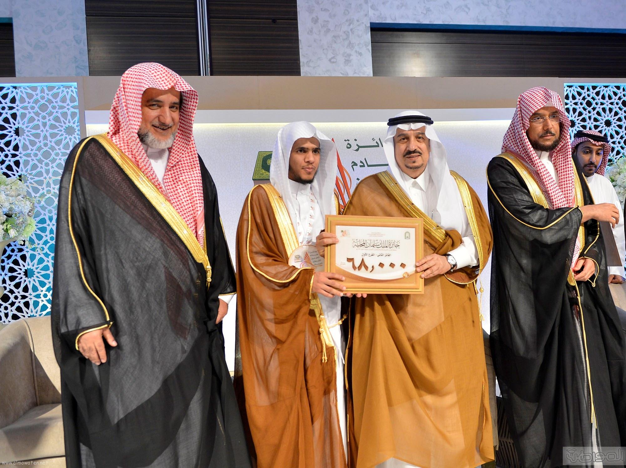 امير منطقة الرياض يرعى حفل اختتام مسابقة جائزة الملك سلمان لحفظ القران الكريم (26)