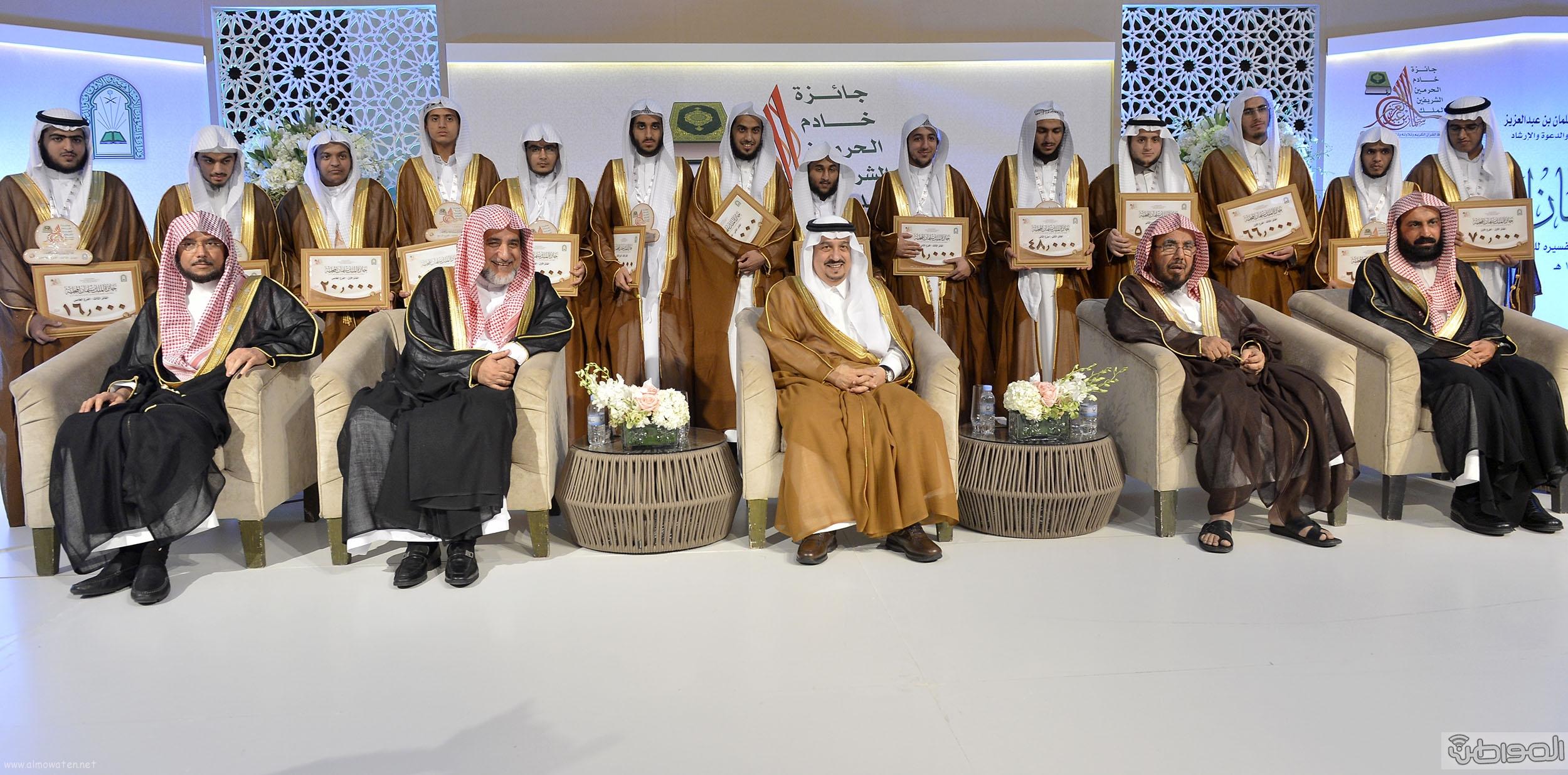 امير منطقة الرياض يرعى حفل اختتام مسابقة جائزة الملك سلمان لحفظ القران الكريم (27)
