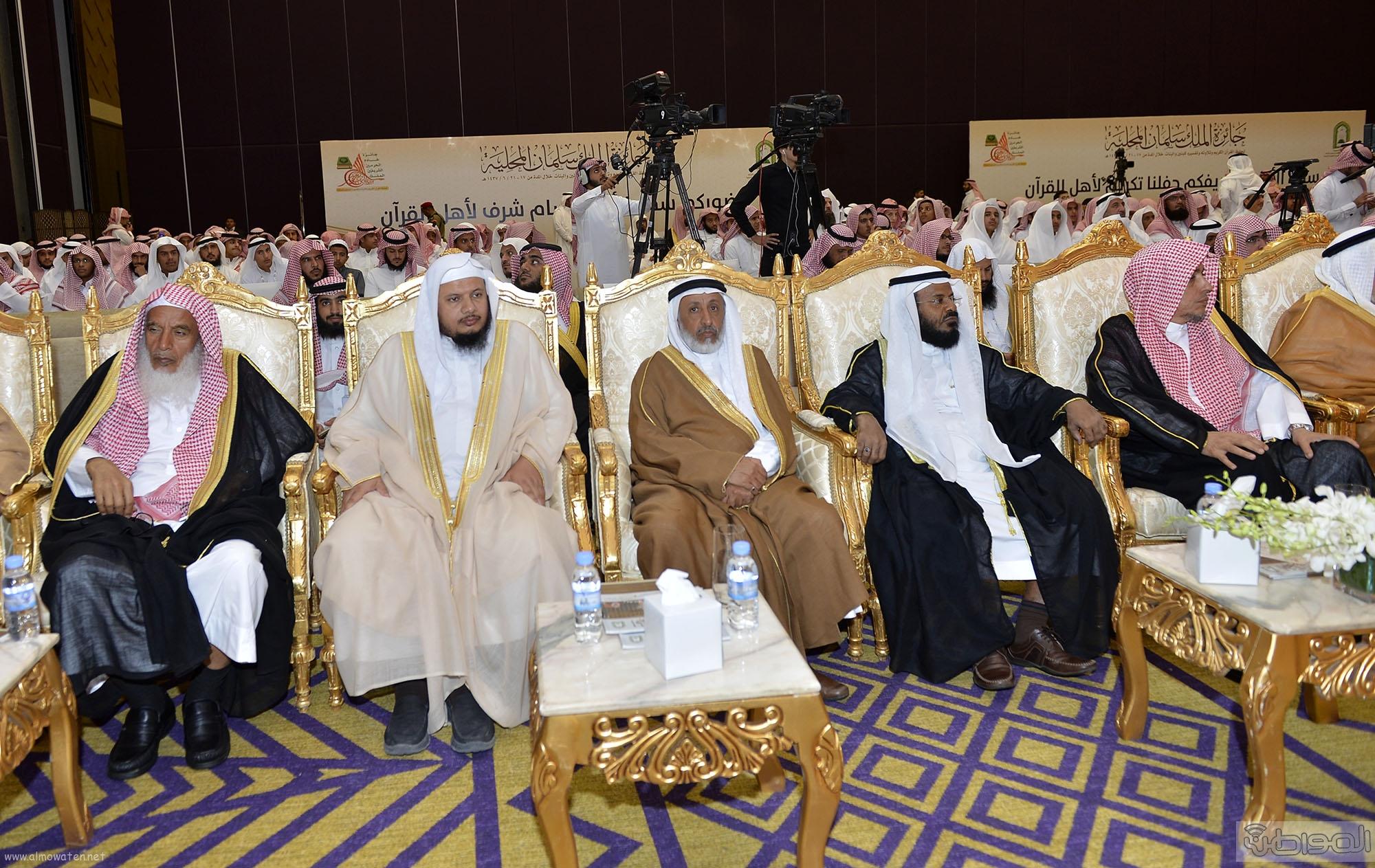 امير منطقة الرياض يرعى حفل اختتام مسابقة جائزة الملك سلمان لحفظ القران الكريم (4)
