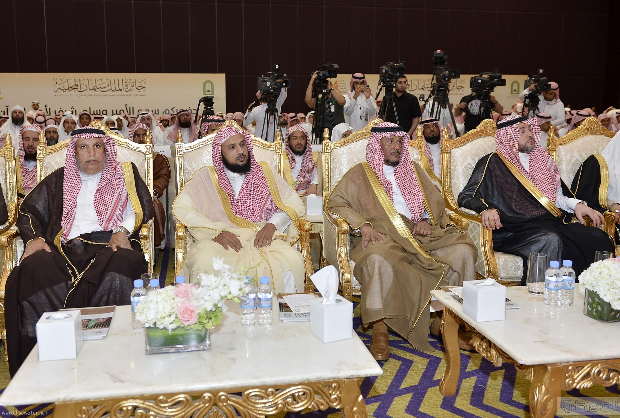 امير منطقة الرياض يرعى حفل اختتام مسابقة جائزة الملك سلمان لحفظ القران الكريم (6)