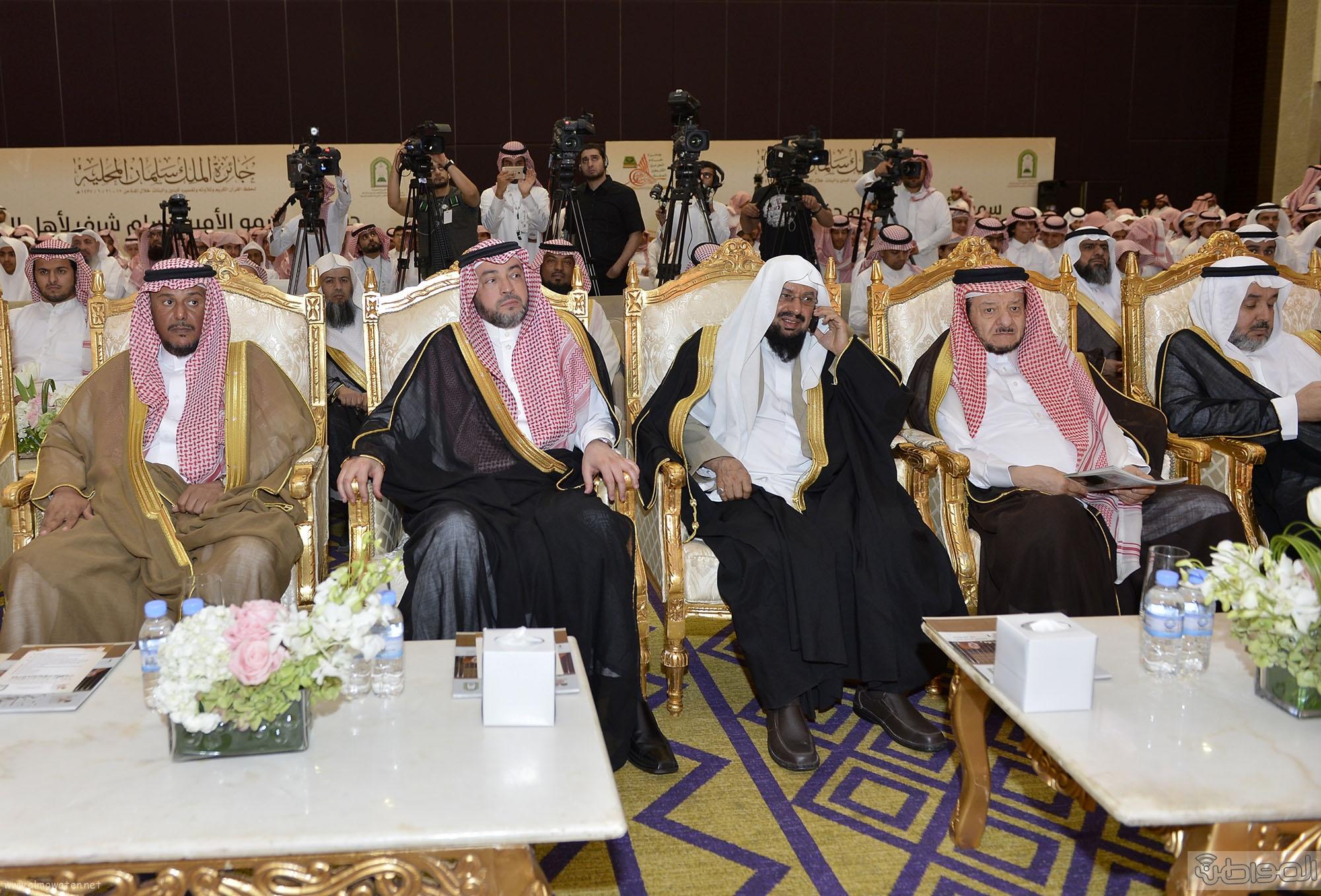 امير منطقة الرياض يرعى حفل اختتام مسابقة جائزة الملك سلمان لحفظ القران الكريم (7)