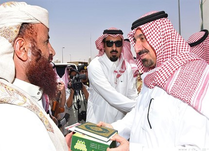 امير نجران حجاج اليمن