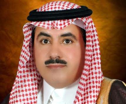 امين عام غرفة الخرج منصور العماج
