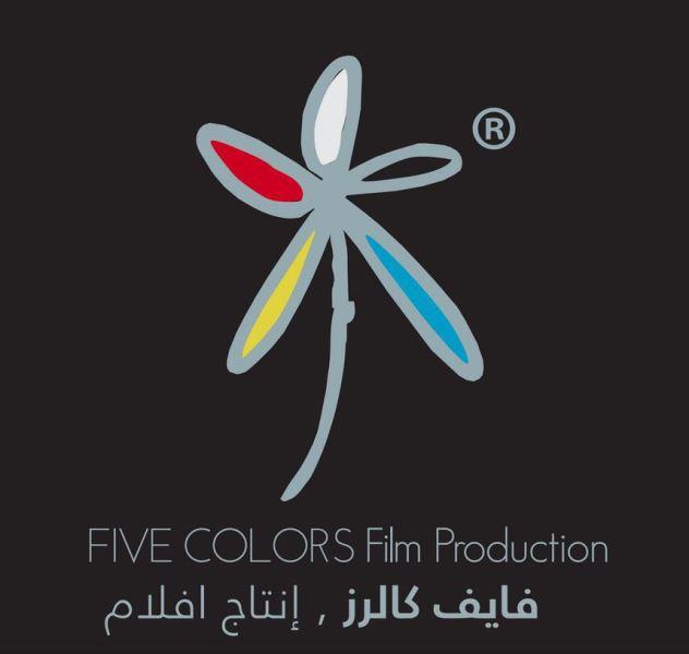 انتاج فايف كالرز امنون في مهرجان افلام السعودية بالدمام (2)