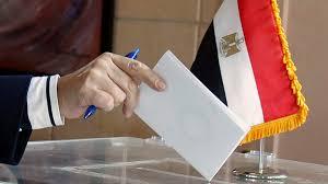 المصريون في موريشيوس والإمارات وعمان وأرمينيا يبدؤون التصويت بانتخابات الرئاسة - المواطن