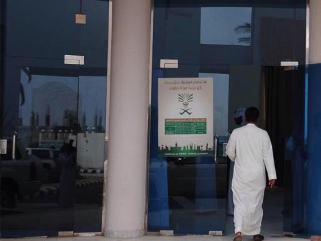 انتخابات-الرياض (2)