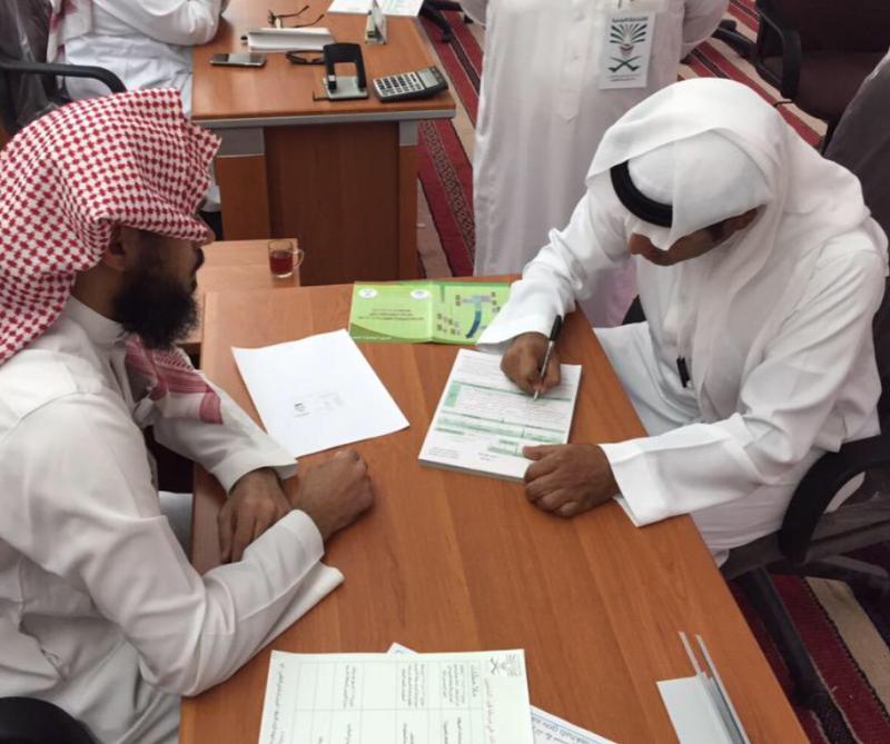 انتخابات الرياض