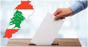 افتتاح صناديق الاقتراع بالانتخابات النيابية في لبنان صباح اليوم