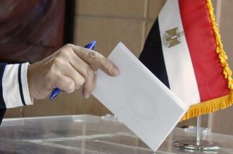 الوطنية للانتخابات في مصر تُحيل 54 مليون مواطن إلى النيابة - المواطن