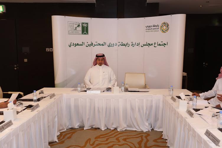 انتخاب ياسر المسحل رئيسًا لرابطة دوري المحترفين بالتزكية (69508847) 