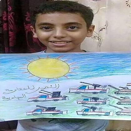 انس-نصر-طفل-يمني