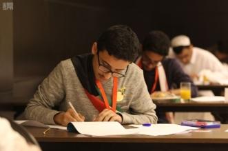 10 طلاب وطالبات يتنافسون في أولمبياد الرياضيات والفيزياء الخليجي - المواطن