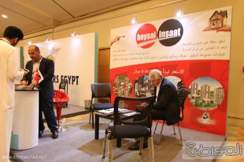 انطلاق حملة هي دي مصر11