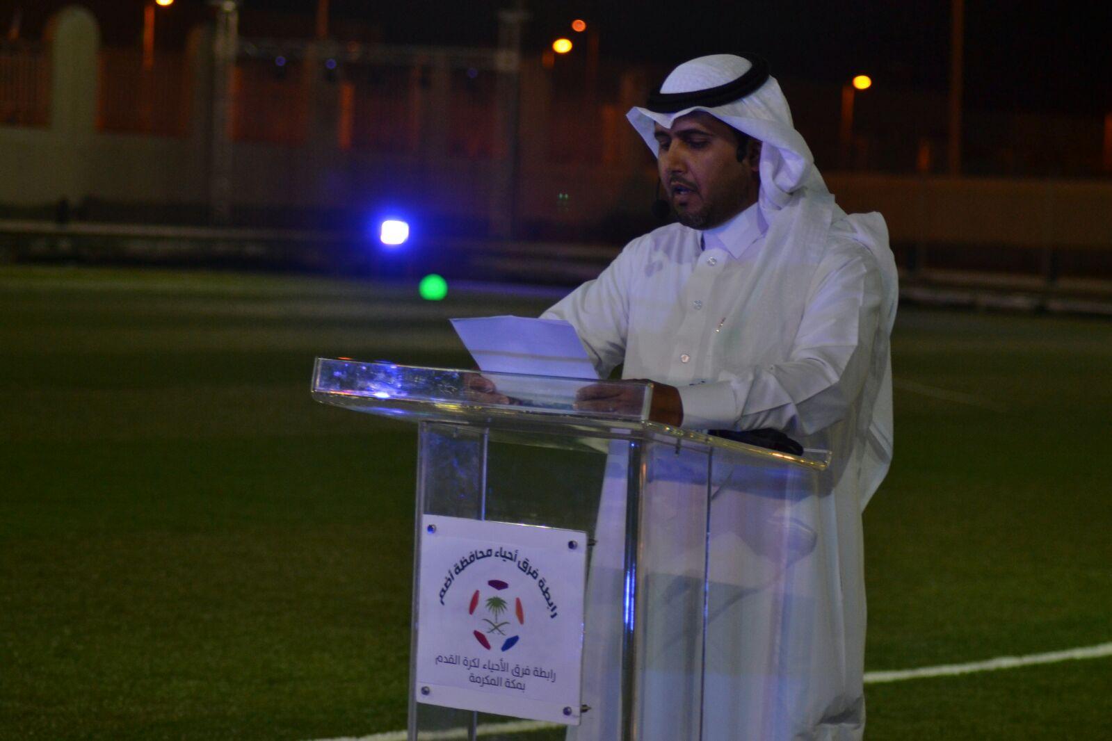 انطلاق دوري رابطة فرق الاحياء لكرة القدم باضم (9)