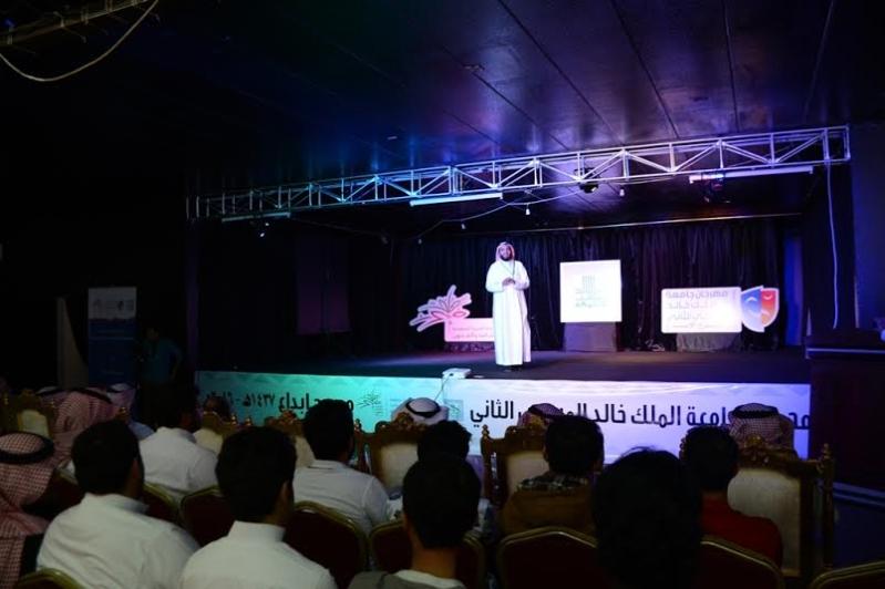 انطلاق فعاليات مهرجان المسرح الثاني بجامعة الملك خالد5